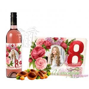 Пакет бонбони и етикет със снимка - Цветя за 8 Март