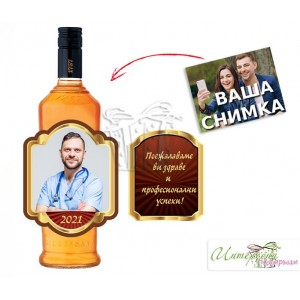 Етикет за бутилка със снимка - Лекар - Класически