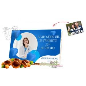 Бонбони със снимка - Лекар - Сини сърца