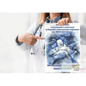 Колаж-Постер - Новородено - Момченце
