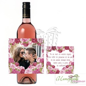 Етикет за бутилка със снимка - Розови рози