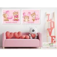 Постер - Влюбени мечета - LOVE