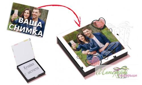 Кутийка с листчета -  Рамка