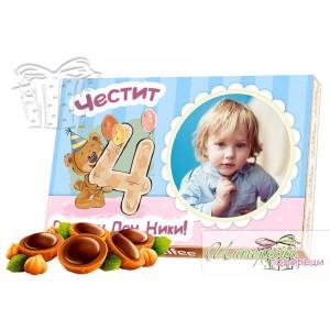 Кутия бонбони с ваша снимка - Моят рожден ден