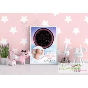 Колаж - Звездна карта - Бебе със снимка - момиче