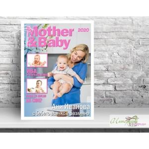 Колаж - Корица на списание - Mother and baby