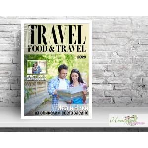 Колаж - Корица на списание - Travel