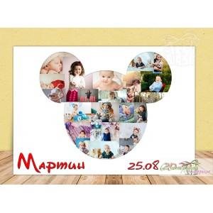 Колаж от снимки - Collage - Мики Маус - Лого
