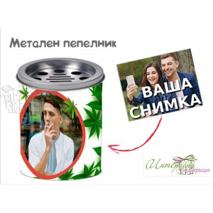 Метален пепелник със снимка - Plant Vibes