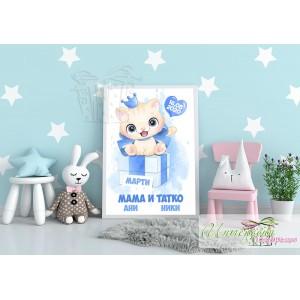 Колаж-Постер - Малко коте - Синьо