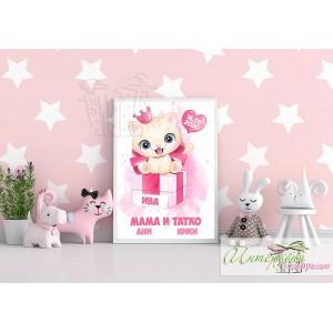 Колаж-Постер - Малко коте - Розово