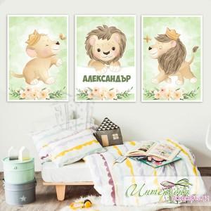 Колаж-Постер - 3 рамки - Лъвче
