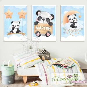 Колаж-Постер - 3 рамки - Панда