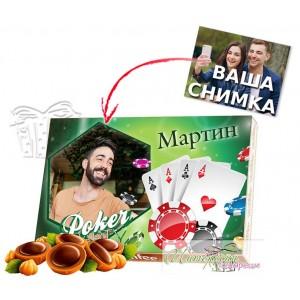 Бонбони със снимка - Покер - Зелено