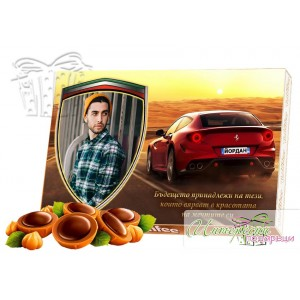 Бонбони със снимка - Йордановден - Кола