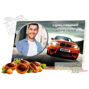 Бонбони със снимка - Ивановден - Кола