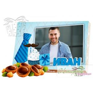 Кутия бонбони със снимка - Иван