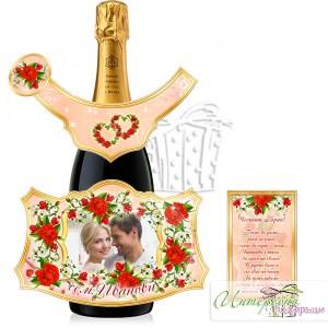 Етикет за бутилка шампанско - Злато и рози