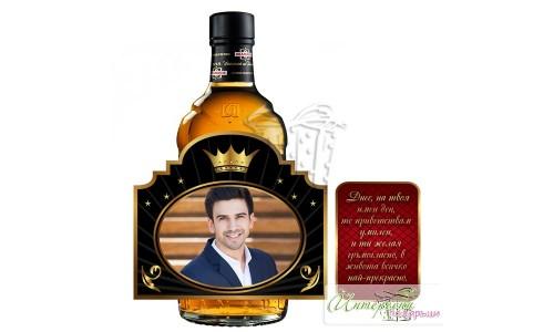 Етикет за уиски - Златна корона