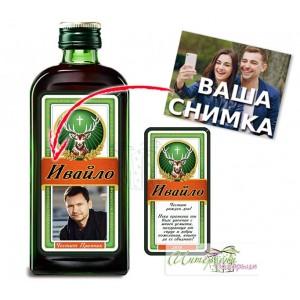Етикет за бутилка със снимка - Йегермайстер