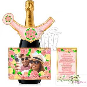 Етикет за шампанско - Нежни цветя