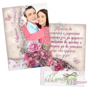 Картичка - Годишнина - Розови рози