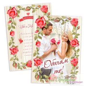 Картичка със снимка - Рамка от рози