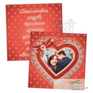 Картичка със снимка - Рамка от дантела