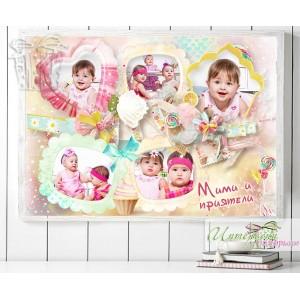 Фото-колаж - Сладки и цветни