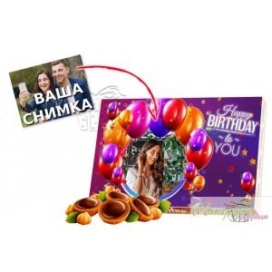 Кутия бонбони - Рожден ден - Лилаво