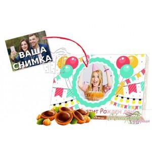 Кутия бонбони - Рожден ден - Настроение