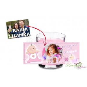 Ароматна свещ - Бебе - Розова