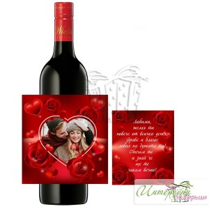 Етикет за вино - Сърца и рози