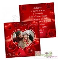 Картичка със снимка - Сърца и рози