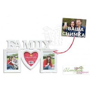 Рамка за 3 снимки - Family