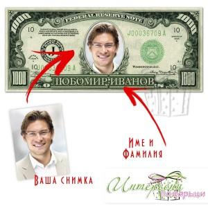 Банкнота със снимка - 1000 долара