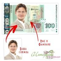 Банкнота със снимка - 100 лева