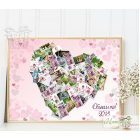 Колаж от снимки - Сърце - Свети Валентин