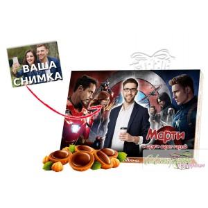 Бонбони със снимка - Супер герой - Марвел