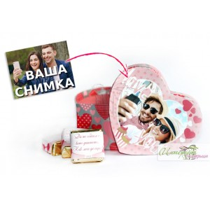Кутийка със снимка и бонбони с послание - Love you