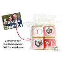 Бонбони със снимка - Пъзел 4 части - Love