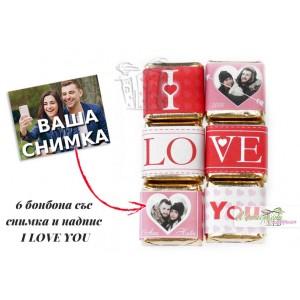 Бонбони със снимка - Пъзел 6 части -  I Love you