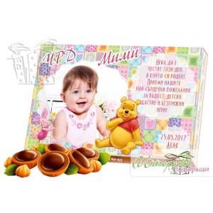 Кутия бонбони със снимка - Мечо Пух