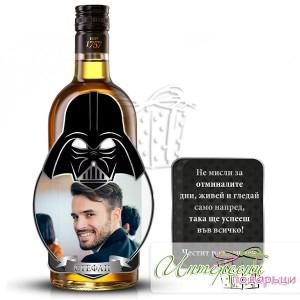Етикет за бутилка - Star Wars - Дарт Вейдър