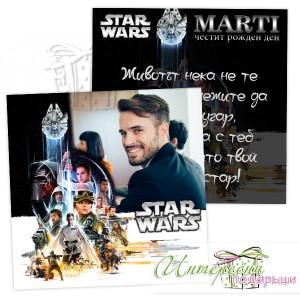 Картичка със снимка - Star Wars