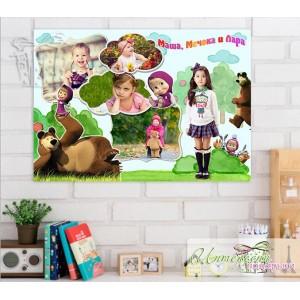 Детски колаж от снимки - Маша и мечока