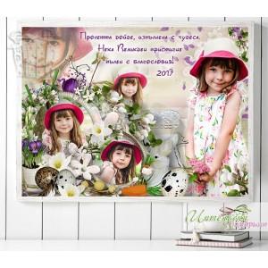 Великденски колаж със снимки - Цветя