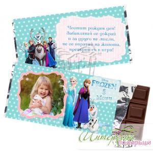 Детски шоколад със снимка - Frozen