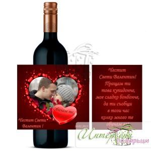 Етикет за бутилка Вино - 010