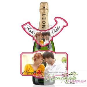 Етикет за бутилка Шампанско - 202